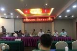 全国振动标准化委员会三分委五届三次会议在长沙举行