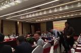全国振动冲击转速计量技术委员会在济南召开
