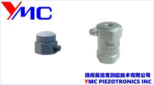 Standard Accelerometers